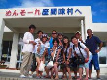 Jun'2012 沖縄・慶良間